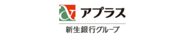 アプラス-新生銀行グループ